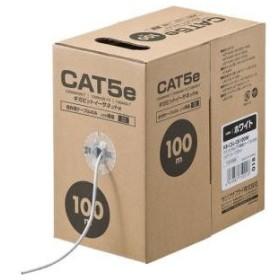 サンワサプライ CAT5eUTP単線ケーブルのみ100m 品番:KB-C5L-CB100W