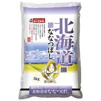 平成30年度産 おくさま印 北海道産ななつぼし ( 5kg )/ おくさま印