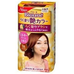 ブローネ らく塗り艶カラー 3R ロゼブラウン ( 1セット )/ ブローネ