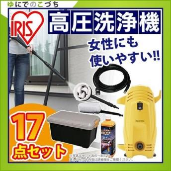 高圧洗浄機スターターセット FBN-401P アイリスオーヤマ
