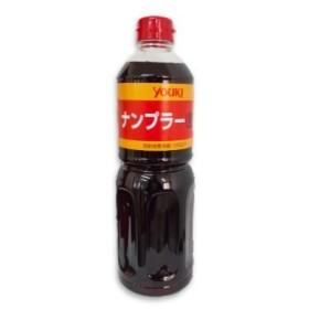 ユウキ食品 ナンプラー  魚醤  1L