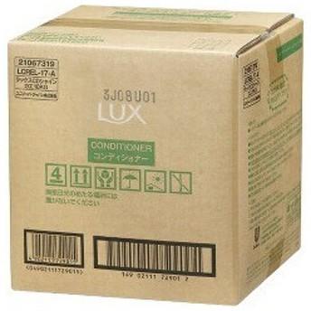 ラックス スーパーリッチシャインモイスチャー 保湿コンディショナー つめかえ 業務用 ( 10kg )/ ラックス(LUX)