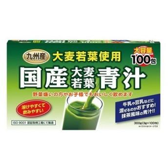 国産大麦若葉青汁 3gx100包