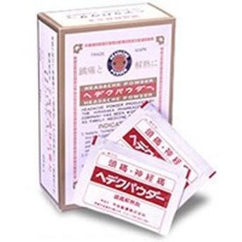 【第(2)類医薬品】 ヘデクパウダー 15包