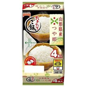 包装米飯 レトルトご飯 ごはん 米 インスタント食品 ライス テーブルマーク たきたてご飯山形県産つや姫分割 4食 1食150g