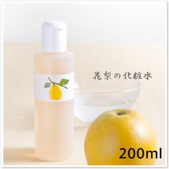 (10%OFFクーポン発行中)花梨の化粧水 荒れ性用 200ml 久邇香水本舗 カリンをつかった化粧水 カリンの化粧水