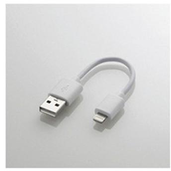 エレコム Lightningコネクタ対応USBケーブル(ホワイト・0.1m) LHC-UAL01WH
