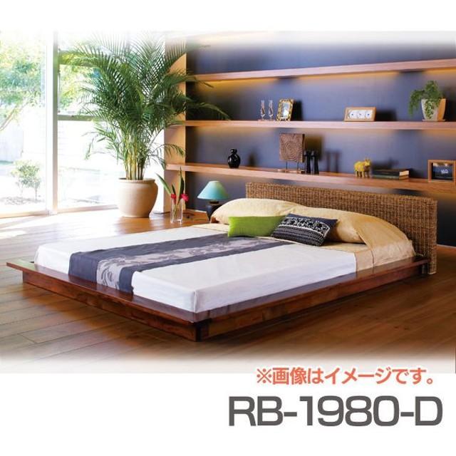 北欧 家具  木製 収納 おしゃれベッドフレーム RB-1980-D(代引不可)(HH)