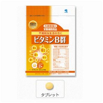 小林製薬の栄養補助食品(サプリメント)ビタミンB群得用120粒約60日分※軽減税率対象