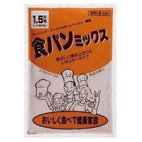 パナソニック 食パンミックス SD-MIX51A ( 1.5斤分5袋 )