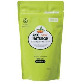 パックスナチュロン ボディソープ 詰替用 500ml (太陽油脂 詰め替え 詰替え パックスナチュロンボディソープ 植物性石鹸)