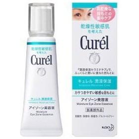 キュレル アイゾーン美容液 ( 20g )/ キュレル