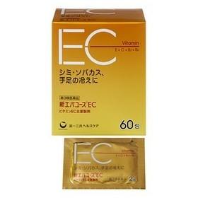《第一三共》 新エバユースEC 60包 【第3類医薬品】