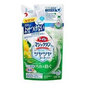 トイレマジックリン トイレ用洗剤 ツヤツヤコート シトラスミント 詰め替え ( 330mL )/ トイレマジックリン