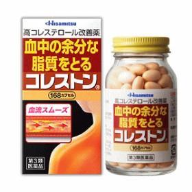 【第3類医薬品】久光製薬 コレストン 168カプセル 【セルフメディケーション税制対象商品】