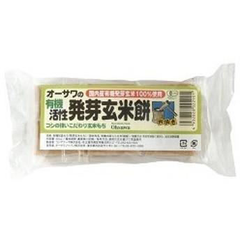 オーサワの有機活性発芽玄米餅 ( 6コ入(300g) )/ オーサワ