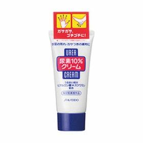 《資生堂》 ハンド・尿素シリーズ 尿素10%クリーム (チューブ) 60g 【指定医薬部外品】
