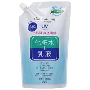 ピュアナチュラル エッセンスローション UV 大容量 つめかえ用 ( 490ml )/ ピュアナチュラル(pdc)