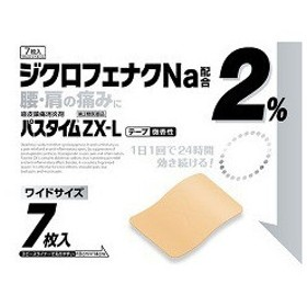 (第2類医薬品)パスタイムZX-L(セルフメディケーション税制対象) ( 7枚入 )/ パスタイム