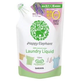 ハッピーエレファント 液体洗たく用洗剤 つめかえ用 720ml