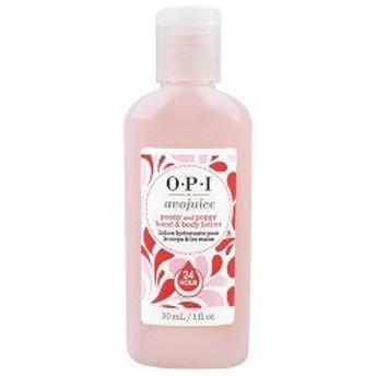 OPI(オーピーアイ) アボジュース ピオニー&ポピー ハンド&ボディローション ( 30mL )/ OPI(オーピーアイ)