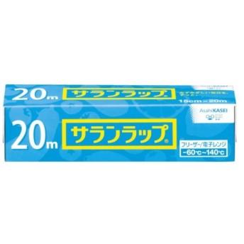 【旭化成】サランラップ (15cm×20m)