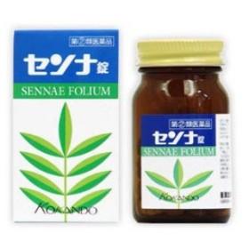《皇漢堂製薬》 センナ錠 120錠 【指定第2類医薬品】 (便秘薬)