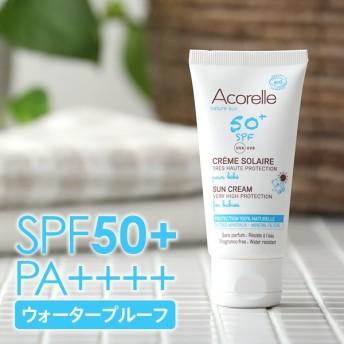 アコレル サンプロテクションクリーム50+ SPF50+ PA++++ 50ml
