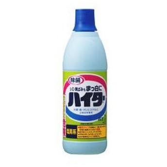 ハイター 漂白剤 小 ボトル ( 600ml )/ ハイター