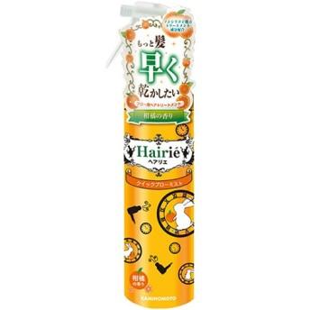 【加美乃素本舗】ヘアリエ クイックブローミスト 柑橘の香り