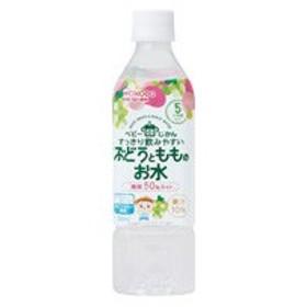 和光堂 ベビーのじかん ぶどうともものお水〈500ml〉