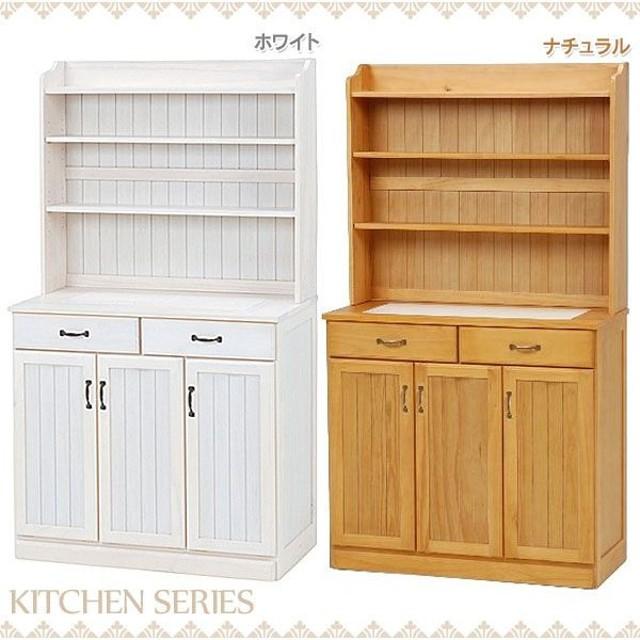 北欧 家具  木製 収納 おしゃれキッチンカウンター MUD-6533WS・MUD-6533NA ホワイト・ナチュラル(代引不可)