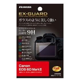 ハクバ 液晶保護フィルム EX-GUARD(キヤノン EOS 6Dmark2専用)EXGFCAE6DM2