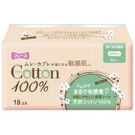 フリーネ コットン100%生理用ナプキン 多い日の昼用 羽なし ( 23.5cm18コ入 )/ フリーネ