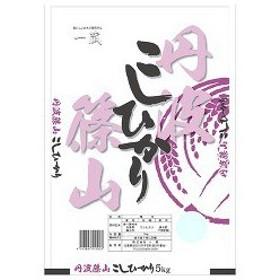 平成30年度産 兵庫県丹波篠山こしひかり ( 5kg )