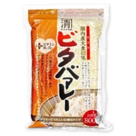 西田精麦 ビタバァレー 800g ポイント消化に