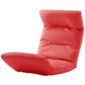セルタン 10163-022 和楽の雲 日本製座椅子・2タイプ・リクライニング付きチェアー (下 PVC レッド) (沖縄・離島配送不可) (10163022)