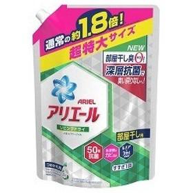 アリエール 洗濯洗剤 液体 リビングドライ イオンパワージェル 詰め替え 超特大 ( 1.26kg )/ アリエール イオンパワージェル