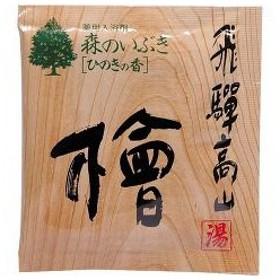 森のいぶき 飛騨高山 檜 ( 25g )/ 森のいぶき
