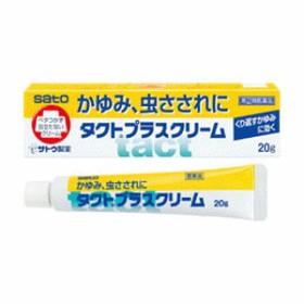《佐藤製薬》 タクトプラスクリーム 20g 【指定第2類医薬品】 (外用湿疹・皮膚炎用薬)