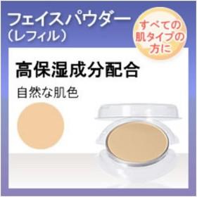 【終売】資生堂 ナビジョン NAVISION スキンケアベール レフィル 自然な肌色