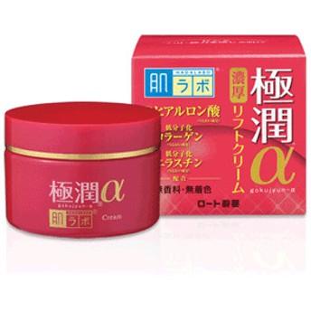 【ロート製薬】 肌ラボ 極潤α (ごくじゅんアルファ) リフトクリーム 50g ジャー【肌研】