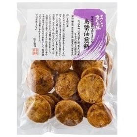 召しませ日本・島醤油煎餅 33102 ( 80g )