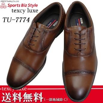 asics trading テクシーリュクス TU-7774 ブラウン 3E相当 ストレートチップ texcy luxe 7774 メンズ ビジネスシューズ 本革 革靴 アシックス 商事 軽量