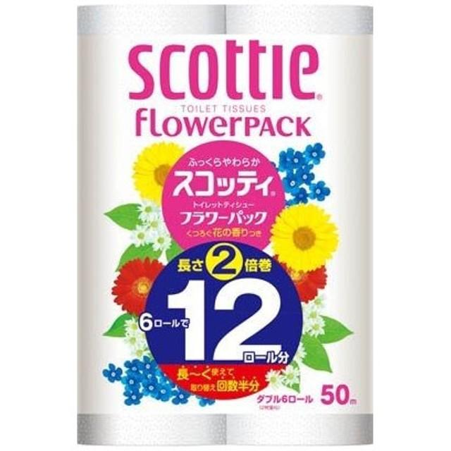 スコッティ フラワーパック2倍巻き6ロール ダブル (50M) スコッティ フラワーパック2倍巻き6ロール ダブル