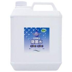 空間衛生 除菌水 クリンメソッド 200ppm 2倍濃縮 ( 4L )/ クリンメソッド