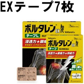 【第2類医薬品】【セルフメディケーション税制対象商品】 ノバルティスファーマ ボルタレンEXテープ 7枚入