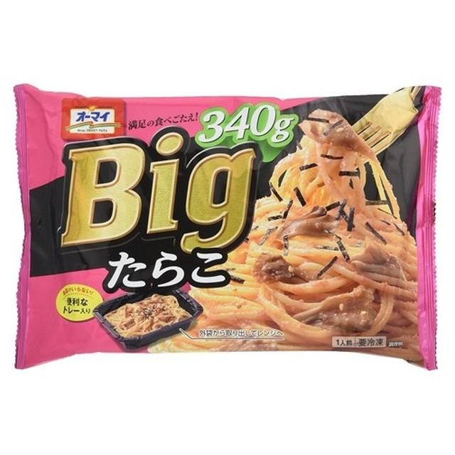 スパゲティ パスタ 麺類 食品 冷凍食品 冷凍 オーマイ Bigたらこ 340g