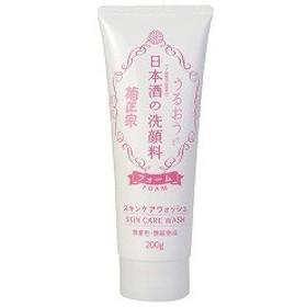 菊正宗 日本酒の洗顔料 ( 200g )