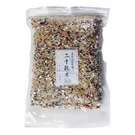 湯布院長寿畑 二十穀米 ( 1kg )/ 湯布院長寿畑